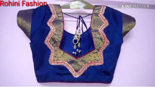 Shalu saree beautiful blouse back neck design|Cutting and
