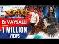 Panchatantra   Ee Vaysalli HD Video Song   Yogaraj Bhat   V Harikrishna   Vijay Prakash