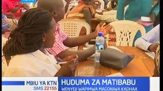 Mbiu ya KTN: Huduma za matibabu