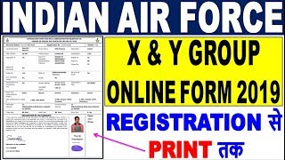 Indian Air force X-Y Group 02/2020 Online Form 2019 || How to Fill Air Force X & Y Online Form 2019