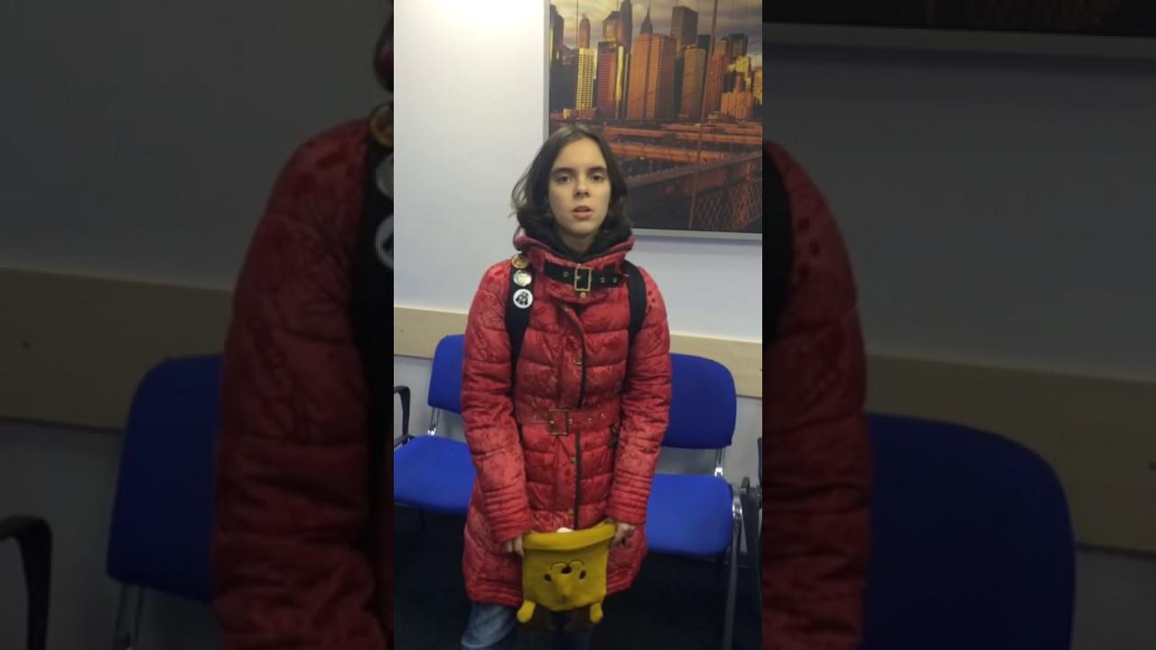 Черкасских Дарья - видео отзыв