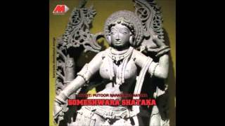 ಸೋಮೇಶ್ವರ ಶತಕ : ಪುತ್ತೂರು ನರಸಿಂಹ ನಾಯಕ್
