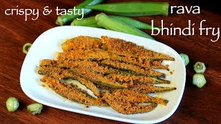 bhindi rava fry recipe