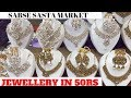 Cheapest Jewellery Market Ever [Wholesale/Retail] | Chandni Chowk | Delhi