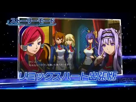 Blazblue Chrono Phantasma Extend Trailer thumbnail