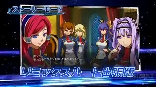 Minisatura de vídeo nº 1 de  BlazBlue: Chrono Phantasma Extend