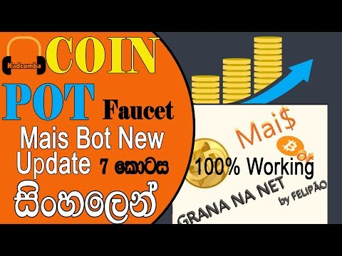 Auto Claim from CoinPot -  Maisbot New Update   100% Working Part 7