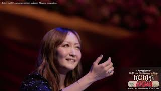 KOKIA's 20TH ANNIVERSARY CONCERT VIDEO
