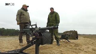 УАГ-40 і ГП-25У