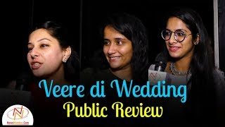 Movie Masala : Public Reviews 'Veere Di Wedding' - YouTube
