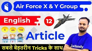 8:00 PM - Air Force 2019 X & Y Group | English by Sanjeev Sir | Article
