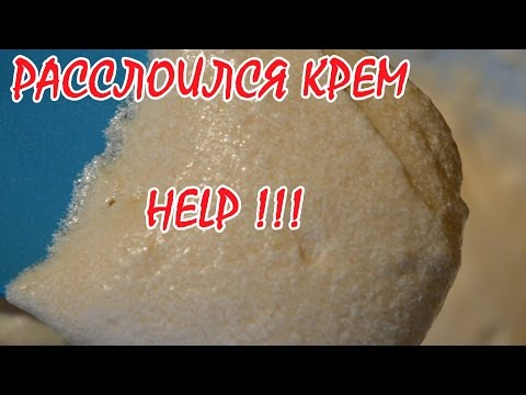 Корейский крем от пигментных пятен на лице