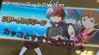 【ヒロバトPU】ダブル技かっこよすぎだろ!!  緑谷VS爆豪編  ステージ4!