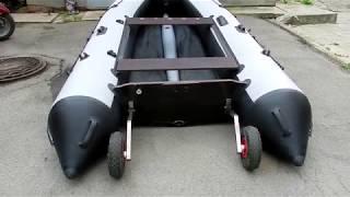 Колеса для надувных лодок своими руками