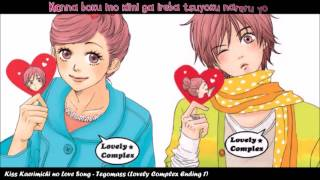 Kiss ~Kaerimichi no Love Song - Tegomass (Lovely Complex Ending 1) [Romaji Lyrics]