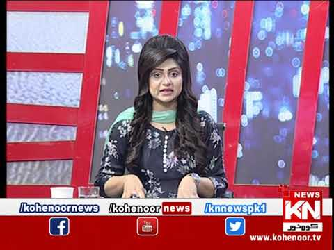 Kohenoor@9 28 March 2020 | Kohenoor News Pakistan