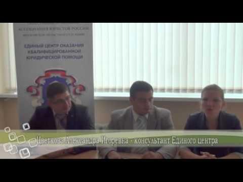 ЕЦОКЮП-Раздел дома и земельного участка
