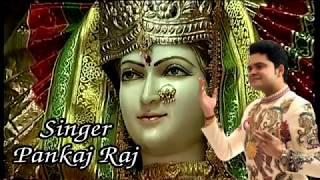 Pankaj Raj Mata Ki Bhent Thodi Karni Hai Maa Batein