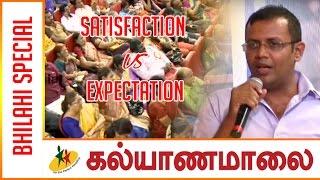 Satisfaction Vs Expectation | Bhilai | Full Pattimandram