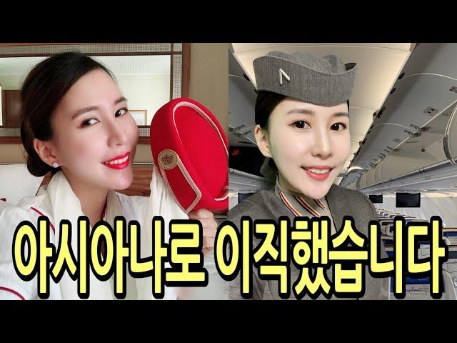 Video de pronunciación de 미나리 en Coreano