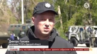 Украина. Новости. 28-04-2017. 17h00. 5 Канал