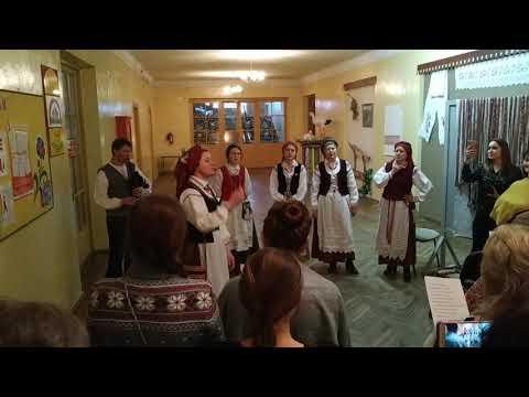 "Фольклорный ансамбль ""Гасцiнец"" - А цi поўна"