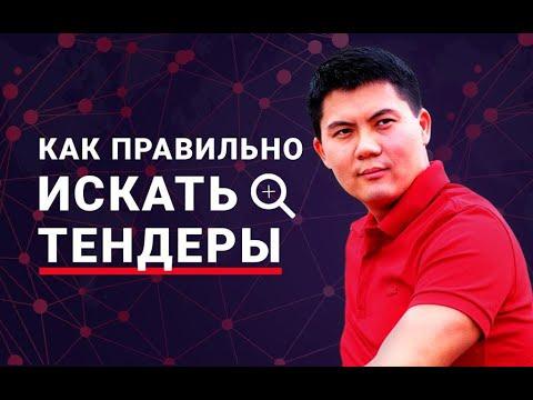 Лучший брокер бинарных опционов в украине