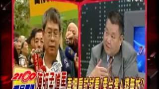 全民开讲 2008年12月28日 Chunk 8