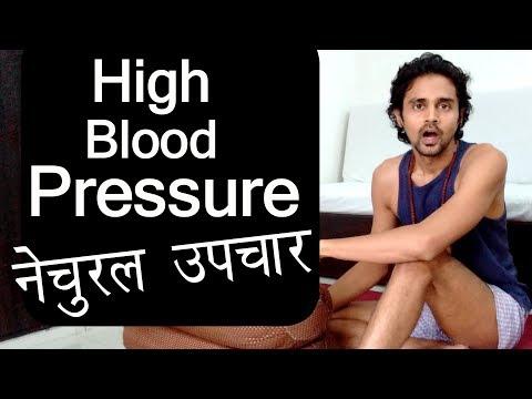 Bluthochdruck und Arteriosklerose der unteren Extremitäten