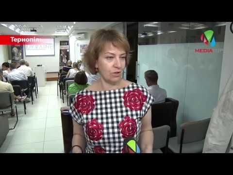 Дивитись відео онлайн у місті тернополі — photo 11