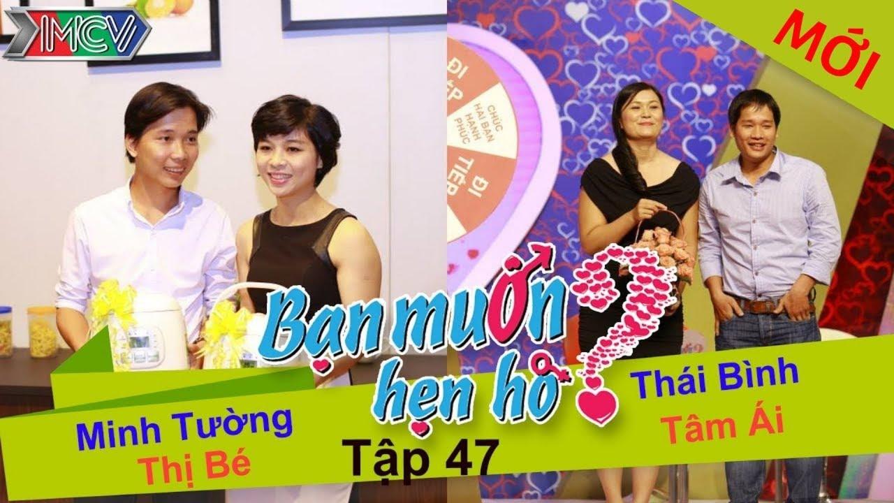 BẠN MUỐN HẸN HÒ #47 UNCUT | Minh Tường - Lê Bé | Thái Bình - Tâm Ái | 280914 💖