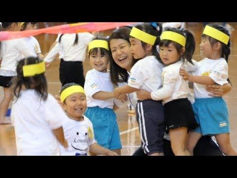 Ehimehoshioka Kindergarten