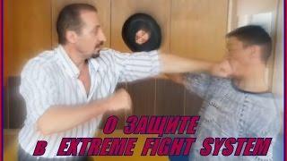О защите в Extreme Fight Юрия Кормушина