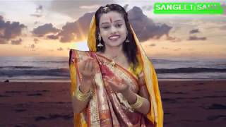 CHHATHI KE MAHIMA ( CHHATH GEET ) BY ANUPAMA DAS - Download this Video in MP3, M4A, WEBM, MP4, 3GP