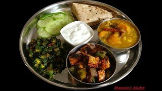 30 मिनट में पूरे घर का खाना बनाये |Quick Healthy Veg Lunch menu Recipe | Indian Veg Lunch Thali