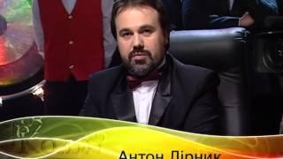 Что? Где? Когда? UA - Вопрос о памятнике в Санкт-Петербурге