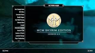 TES: Skyrim Refreshing Project [Моды и книги] #30
