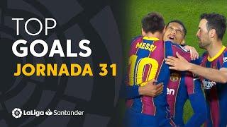 Todos los goles de la jornada 31 de LaLiga Santander 2020/2021