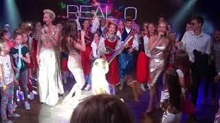 REAL O  на фестивале LVIV ARTS FEST 2017