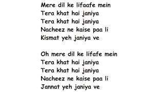 NAZM NAZM Full Song Lyrics Movie   Bareilly Ki Barfi   ARKO
