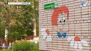 В Демянском комплексном центре социального обслуживания населения идет капитальный ремонт