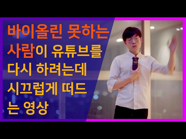 Pronunție video a 랑자 în Coreeană