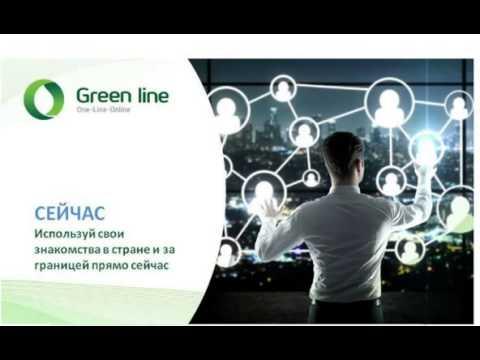 Презентация и вопросы-ответы One Line Online The GREEN LINE от 1 04 2014