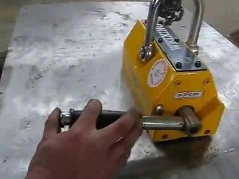 Пример применения магнитного захвата