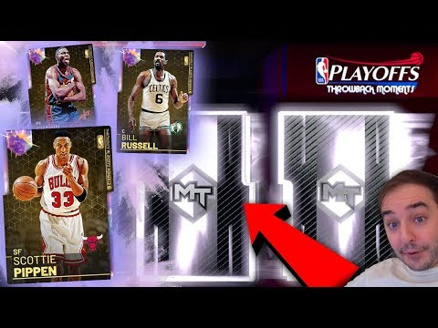 NBA 2K19 My Team GALAXY OPAL SCOTTIE PIPPEN IN THROWBACKS! IS THIS THE LAST NEW CONTENT TILL 2K20?!?