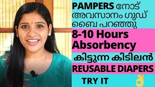 Cloth Diapers With 8 -10 Hours Absorbency Malayalam|Quick Dry Reusable Diapers
