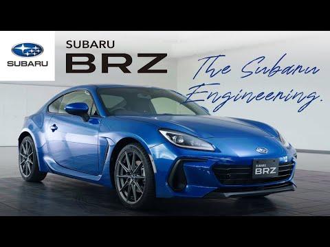 スバルの新型BRZの全てが語られる動画。新型BRZを知りたいならこの動画
