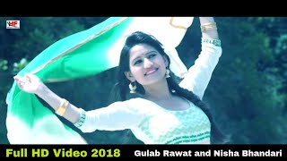 Birja - Full HD Garhwali Video 2018 - Dhanraj Shaurya and Priti Ranakoti