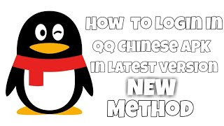 How To Signup Qq With Email