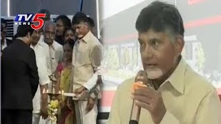 CM Chandrababu Naidu Speech at Celkon Company Launch | Renigunta